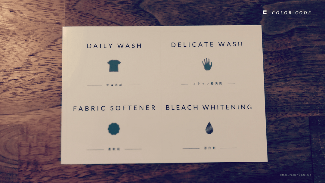 ec_daily_wash_label_insert_03-min