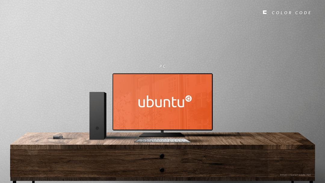 Ubuntuの起動